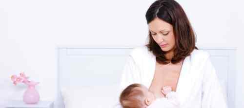 Головная боль при грудном вскармливании