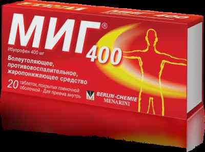 Лекарственный препарат от головной боли МИГ