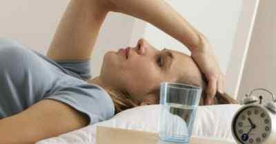 Как пить правильно экседрин