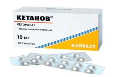 Применение препарата Кетанов при некоторых видах головной боли