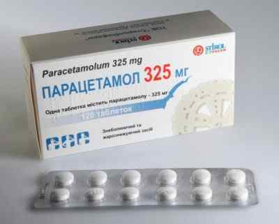 Лекарства при беременности – можно ли принимать Парацетамол