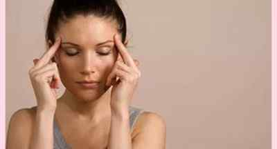 Как расслабить мышцы головы