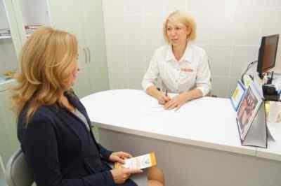 Терапевтические методы