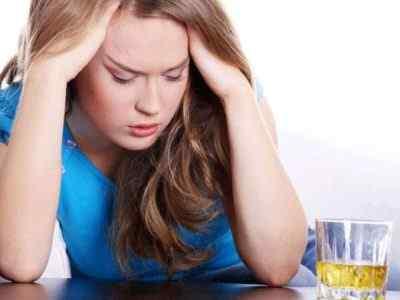 Проблемы со здоровьем