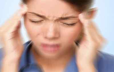 Аура – типичные симптомы