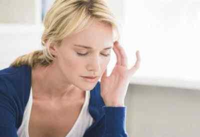 Головная боль может свидетельствовать о преэклампсии