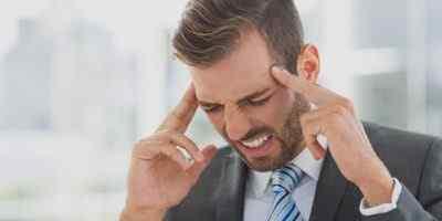 Избавиться от головной боли. Миг и голова не болит