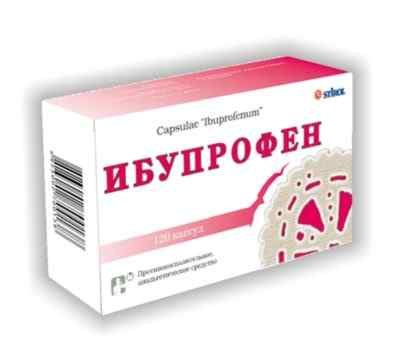 Ибупрофен - быстродействующее средство от головной боли