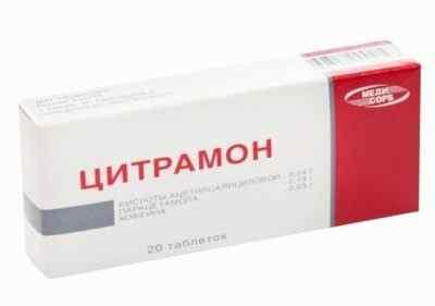 Цитрамон - как одно из лекарств головной боли