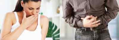 Побочные эффекты от лекарств