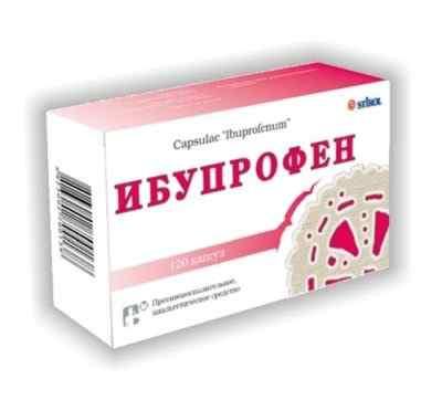 Ибупрофен (Нурофен, Бруфен и др.)