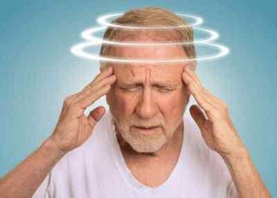 Виды головокружений