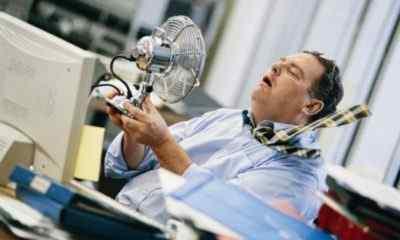 Влияние качества воздуха